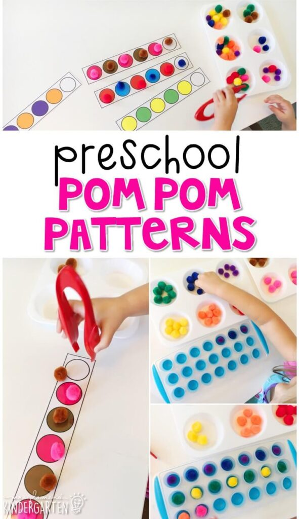 This pom pom pattern activity is a super fun way to practice making patterns and fine motor skills with an all about me theme. Great for tot school, preschool, or even kindergarten!