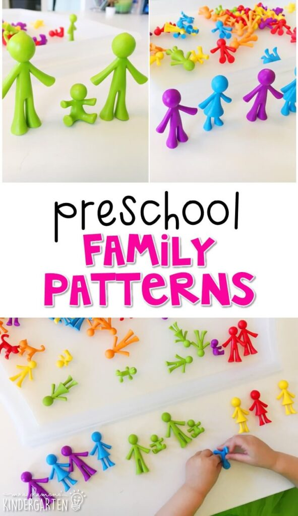 This family pattern activity is a super fun way to practice making patterns and fine motor skills with an all about me theme. Great for tot school, preschool, or even kindergarten!
