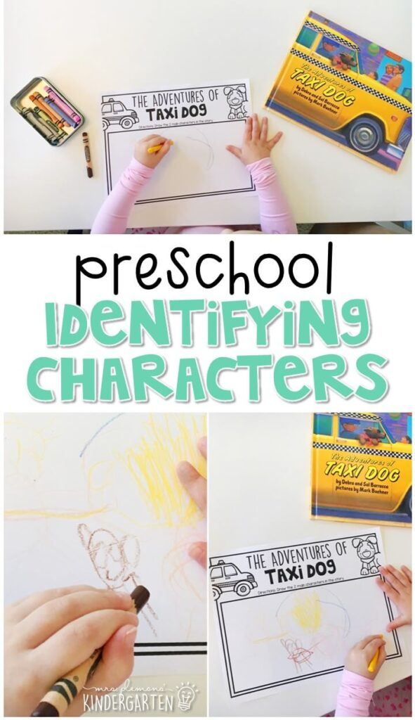 """Practice identifying characters with """"The Adventures of Taxi Dog."""" Great for a transportation theme in tot school, preschool, or even kindergarten!"""