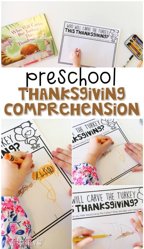 """Respond to reading with this written response that pairs perfectly with the adorably silly story """" Who Will Carve the Turkey This Thanksgiving"""" by Jerry Pallotta. Great for tot school, preschool, or even kindergarten!"""