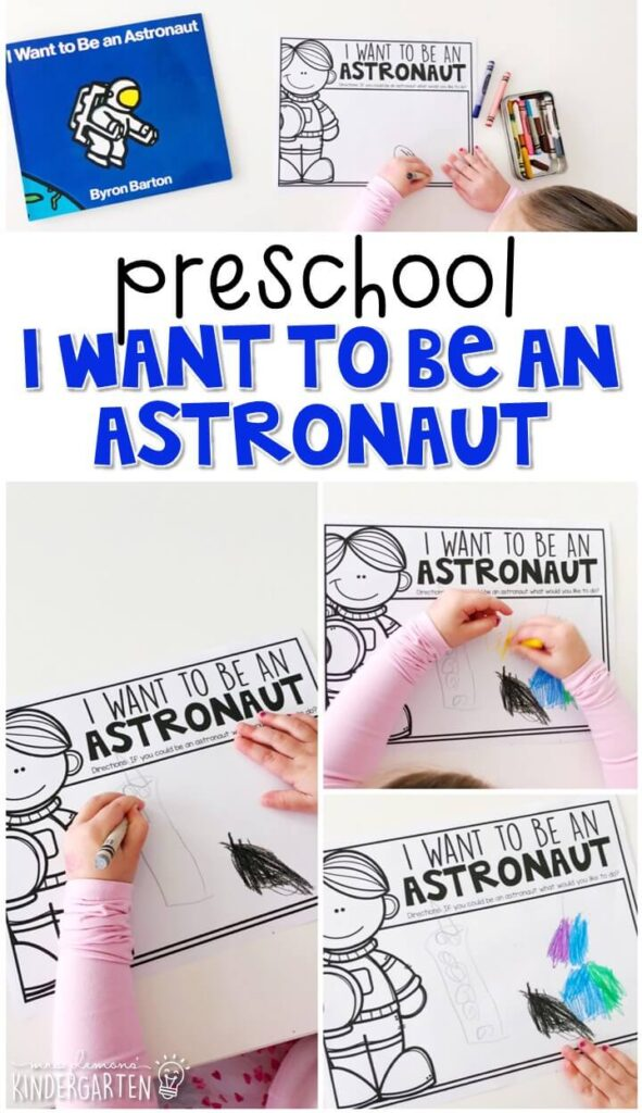 """Practice responding to reading with """"I Want to Be an Astronaut"""" by Byron Barton. Great for a space theme in tot school, preschool, or even kindergarten!"""
