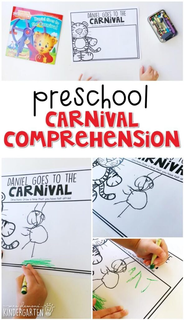 """Practice reading comprehension and making text to self connections with """"Daniel Goes to the Carnival"""" By Angela C. Santomero. Great for a carnival theme in tot school, preschool, or even kindergarten!"""