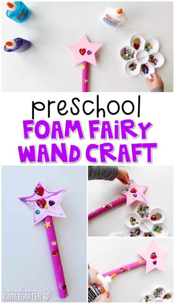 This foam fairy wand craft was a fun way to create our own dramatic play accessories and work on fine motor skills. Great for a fairy tale theme in tot school, preschool, or even kindergarten!