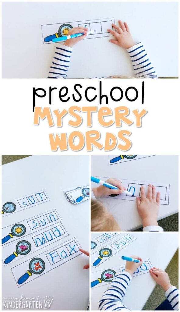This mystery words activity is a fun and easy way to work on sounding out words with a five senses theme. Great for tot school, preschool, or even kindergarten!